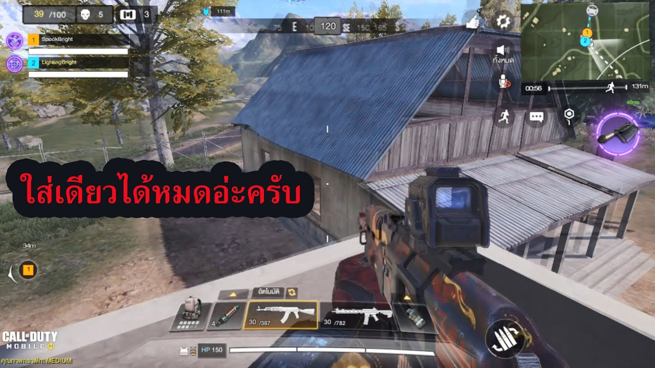 CALL OF DUTY MOBILE  โหมด BR {Rank master} EP.1