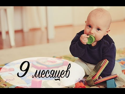 Чем лечить понос у грудничка, ребенка 9 месяцев