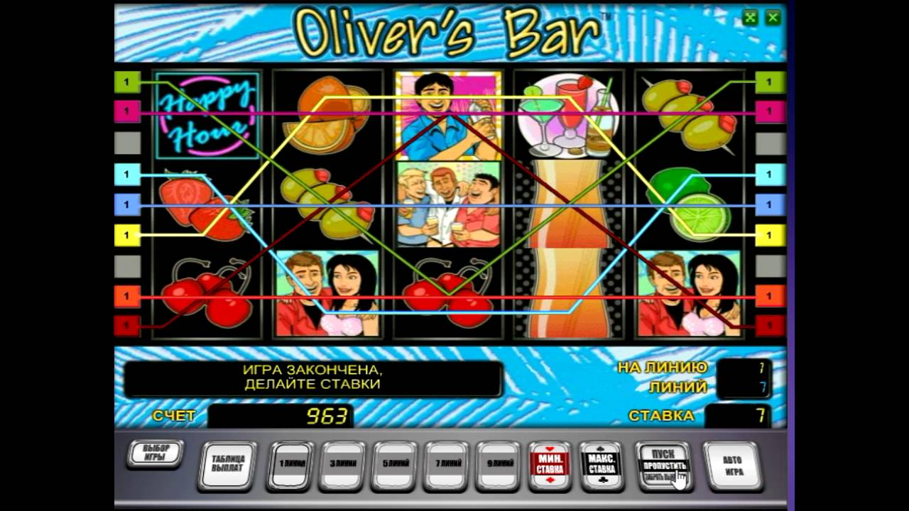 Казино Вулкан Игровые Автоматы Онлайн Азартные Игры от Клуба Вулкан | Как Правильно Играть в Бар Оливера (Olivers Bar)