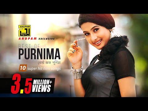 Best of Purnima