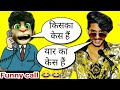 Guzaar chhaniwala | gulzaar new song | jug jug jive gulzaar chhaniwala | jug jug jive song