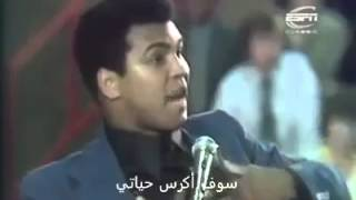 Mohammed Ali's wise words about Islam and peace !