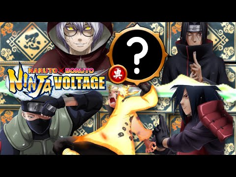 [NxB] Ultimate Jutsu Showcase/Compilation | All Ultimate Jutsu That I Have Up Until Now