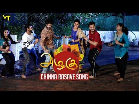 Azhagu Tamil Serial | Chinna Rasave Song Performance | Sudha Ravi Song | அழகு | Vision Time Tamil