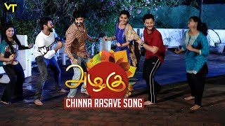 Azhagu Tamil Serial | Chinna Rasave Song Performance | Sudha Ravi Song | அழகு | Vision Time Tamil