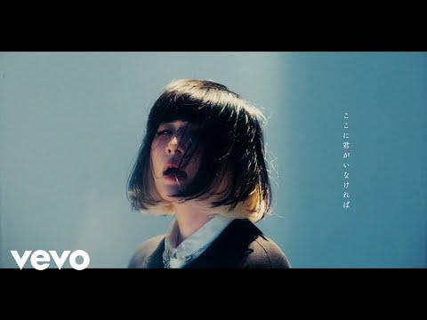 majiko - ひび割れた世界 [MV]
