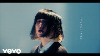 majiko - ひび割れた世界 [MV] thumbnail