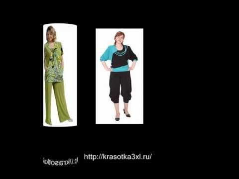 Купить женские брюки из Белоруссии в Минске, Бресте и