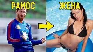 Как выглядят жены футболистов сборной ИСПАНИИ