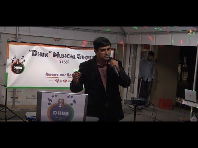 Shaam-E-Dhun Musical Concert - Siddhi Vinayak Temple - New Jersey