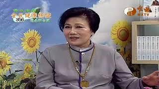 台中榮民總醫院家醫部健康管理中心-王雅瑜 主任(一)【全民健康保健356】WXTV唯心電視台