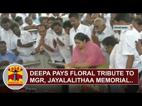 Deepa Pays Floral tribute to MGR, Jayalalithaa Memorial before filing nomination | Thanthi TV