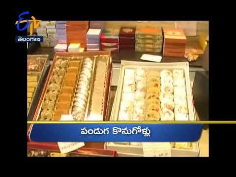 Telangana 17th October 2017 Ghantaravam 10 AM News Headlines