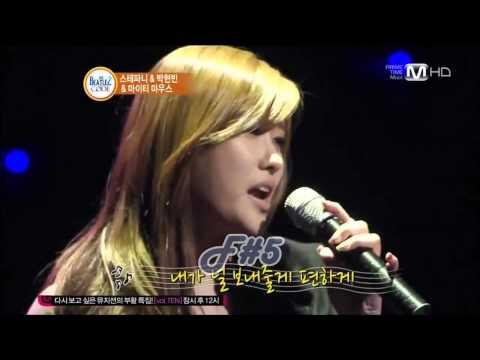 천상지희 스테파니의 음역대 CSJH The Grace Stephanie's Vocal Range (E3~Bb5)