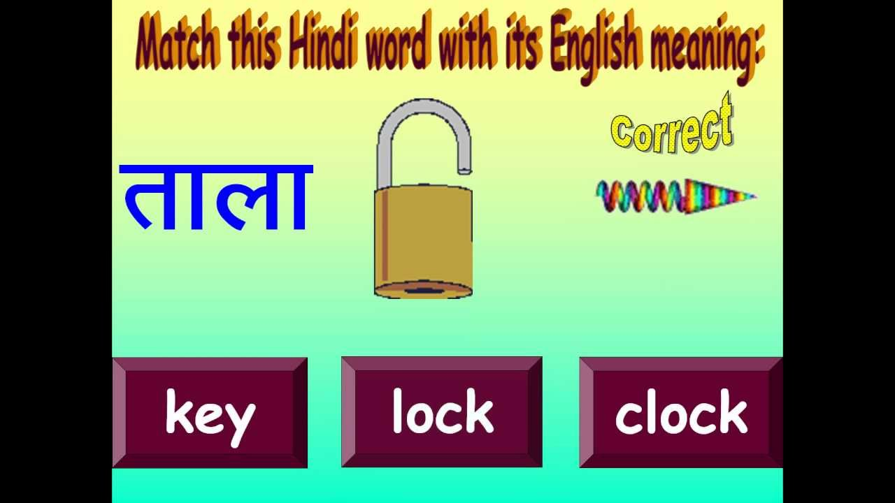 Hindi Words Matching With Their English Meaning Part 3 Youtube Rh Youtube  Com Hindi Words In