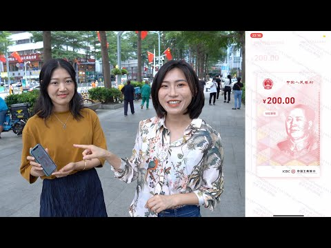 Shenzhen launches digital RMB pilot program