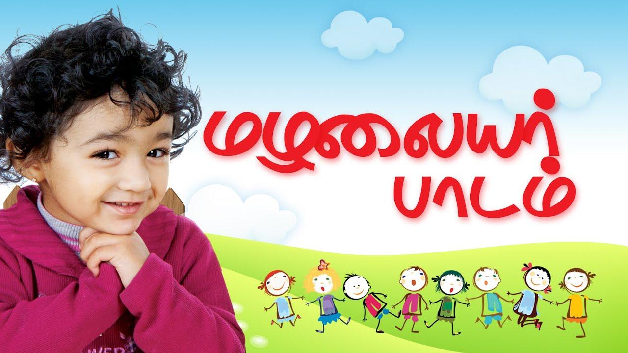 PreSchool Basics Education | Learn Tamil | Kids Learning videos