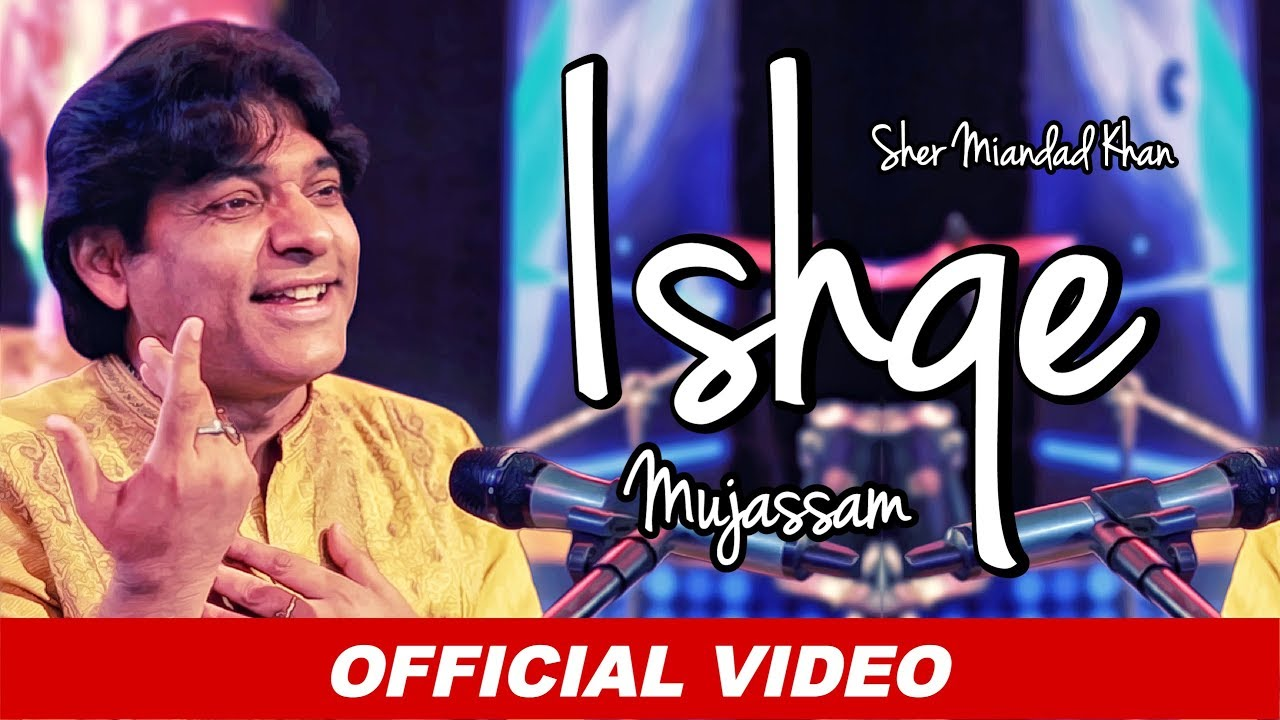 Download Ishq-e-Mujassam (Official Video)   Sher Miandad Khan   Latest Songs 2019   New Song   Beyond Records