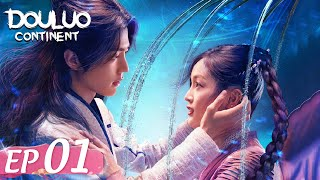 ENG SUB Douluo Continent 斗罗大陆 EP01  Starring Xiao Zhan Wu Xuanyi