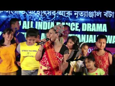 AXOM DEKHOR BAAGISARE SUWALI | Kalpana Patowary | Live Concert | Dergaon Assam