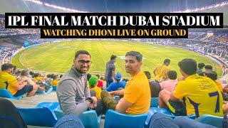 IPL FINAL MATCH FIREWORKS  🧿 WATCHING DHONI LIVE 🔥