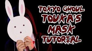 [COSPLAY]HOW TO MAKE TOUKA KIRISHIMA'S MASK ❤  TOKYO GHOUL 東京喰種