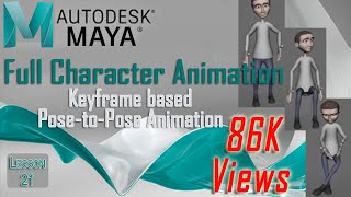Maya Tutorial 21 in Urdu / Hindi: Animating a Human Character Part 3 in Maya 2016 by Zeeshan Bhatti