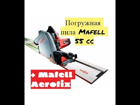mafell mt 55 cc youtube. Black Bedroom Furniture Sets. Home Design Ideas