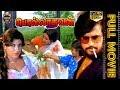 Polladhavan Old Tamil Full Movie | Rajinikanth | Lakshmi | Sripriya | MS Viswanathan | Center Seat