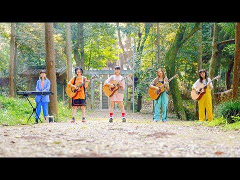 愛にできることはまだあるかい / RADWIMPS【歌詞付】映画「天気の子」主題歌|Cover|FULL|MV|PV|ラッドウィンプス