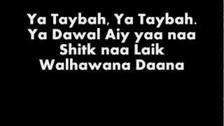 Native Deen Ya Taybah Voice Only Lyrics
