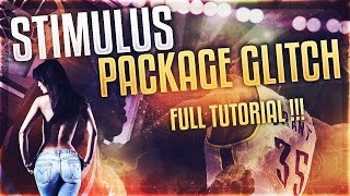 NBA 2K16 - STIMULUS PACKAGE GLITCH!!! (WORKING METHOD) After Patch!!Voice Tut!!