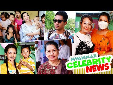 Myanmar Celebrity နေ့စဉ်သတင်း၊ အောက်တိုဘာ (၁၅) ရက်