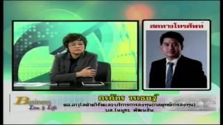 กรภัทร วรเชษฐ์ 22-3-60 On Business Line & Life
