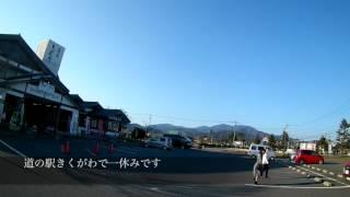 HONDA CB400SF  下関市 角島 往復路 その5 国道435号線−豊田町−国道491号線+関門橋