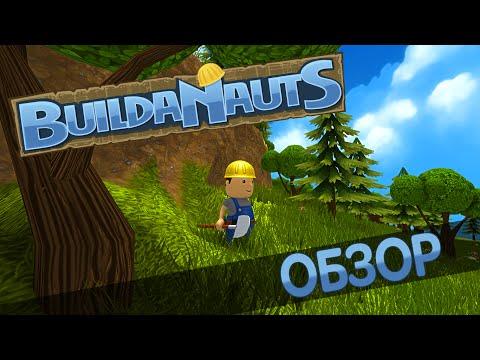 Обзор - Buildanauts (Симулятор градостроения)