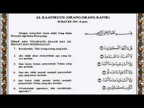 Al Kafirun Al Quran Terjemahnya Youtube
