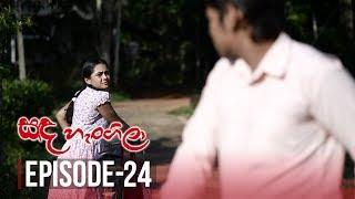 Sanda Hangila | Episode 24 - (2019-01-10) | ITN Thumbnail