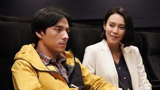 和田寿史(藤木直人)が新たな案件として、映画会社スターバレーの問題...
