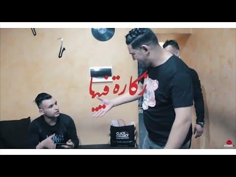 Cheb Della (Zkara Fiya - زكارا فيا) clip officiel par studio 31