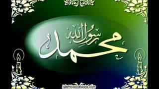 Naat-Ya Muhammad Muhammad Mein Kehti Rahi ( Wajiha Ali )