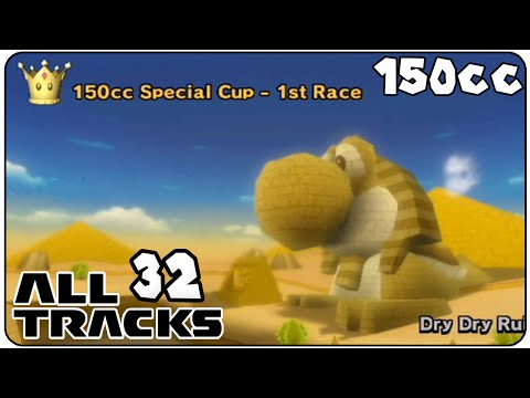 Mario Kart Wii All 32 Tracks (Full Race Gameplay)