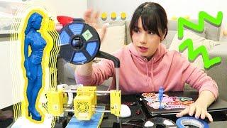 เครื่องสร้างหุ่นสารพัดนึก!! 3D Printer