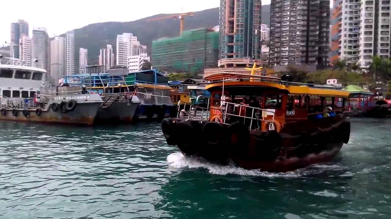 香港旅遊 / 好景點 (27) 鴨脷洲 - 香港仔 Boat Hong Kong Tourism - YouTube