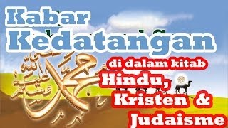 Dr.  Zakir Naik - Kabar Kedatangan Nabi Muhammad SAW dalam Kitab Hindu, Kristen dan Judaisme