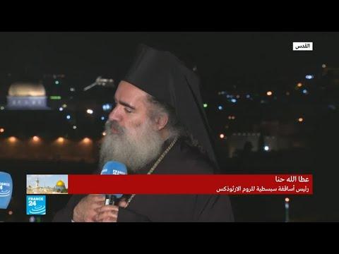 الفلسطينيون المسيحيون..ما هو موقفهم من نقل السفارة الأمريكية للقدس؟  - 18:23-2018 / 5 / 15