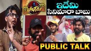 Pogaru Genuine Public Talk   Pogaru Telugu Public Talk   Review & Rating   Telugu Cuts