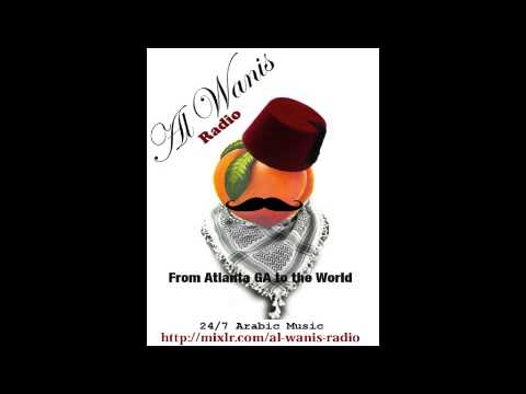 al-wanis-radio