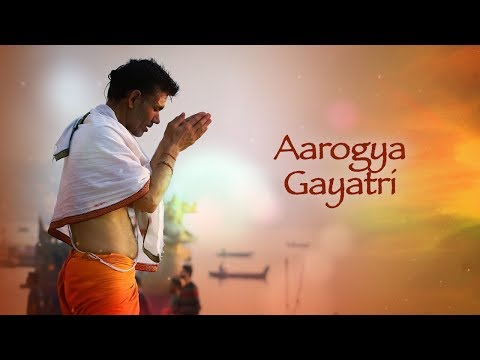 Aarogya Gayatri (Powerful Mantra for Health) | Jagjit Singh | Aarogya Mantra | Times Music Spiritual