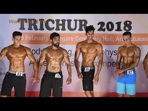 MR THRISSUR Competition | Body Building Competition | 2018 | Tagore Hall Thrissur